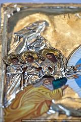 IMG_0915 (vtour.pl) Tags: cerkiew kobylany prawosławna parafia małaszewicze