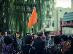 Follow the Flag (RunnyInHongKong) Tags: film japan mediumformat tokyo asakusa 6x45 mamiya645protl nikoncoolscan9000 kodakektar100 mamiyasekor80mmf19 nikonscan41