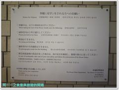 木村拓哉 画像48