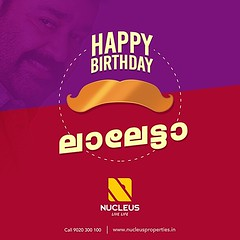 Happy B'day Laletta! We wish you all the best for all your ventures. :)  #Kerala #Kochi #India #Movies #Architecture #Home #Mohanlal #City #Elegance #Environment #Elegant #Building #Beauty #Beautiful #Exquisite #Interior #Design #Comfort #Luxury #Life #Li (nucleusproperties) Tags: life city india building film home nature beautiful beauty architecture design living realestate view apartment interior gorgeous lifestyle style atmosphere kerala movies environment elegant exquisite comfort luxury kochi elegance mohanlal