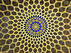 Islamic Art Patterns (Muhammad Tayyab Raza) Tags: art dubai patterns dome islamic ibn battuta