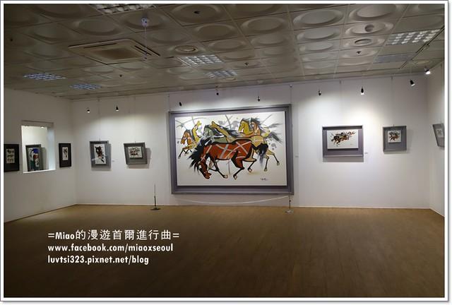 벽초지문화수목원65