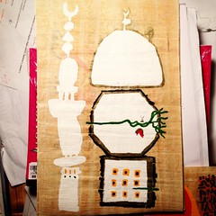 unfinished #architecture #sketch #study in #gouache... (AndersonAndersonArchitecture) Tags: architecture river sketch paint map minaret egypt nile study cairo unfinished papyrus gouache inset uploaded:by=flickstagram instagram:photo=8602690670908730221287363409