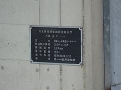 NO.2  (cyberwonk) Tags: jp