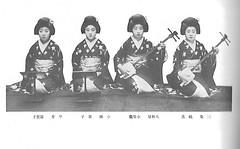 Ashibe Odori 1928 010 (cdowney086) Tags: 1920s vintage geiko geisha wakako   fukiko nanchi tsuruyu   ashibeodori mikamishinchi