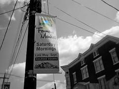 Banner (Photo Squirrel) Tags: banner artistic logo farmersmarket brunswickmd cityscape wires