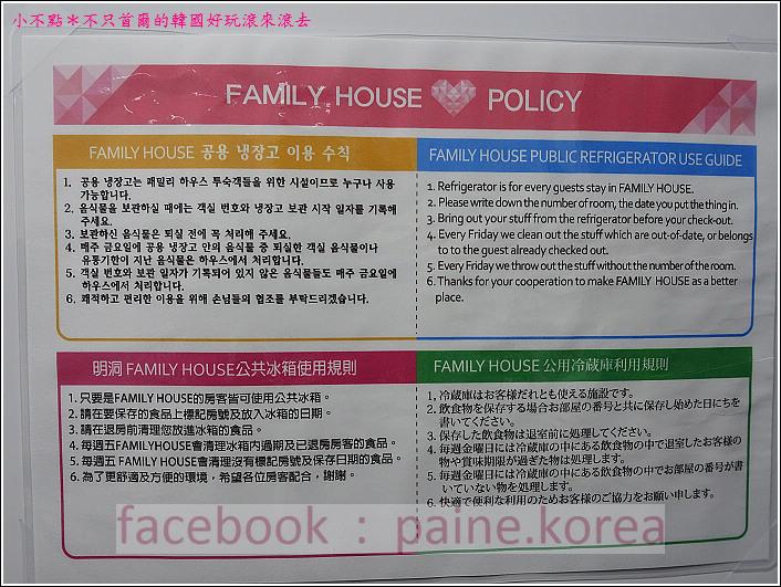首爾明洞MOM House (19).JPG