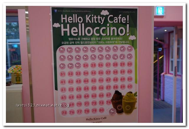 HelloKittyCafe34