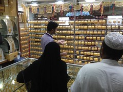 At The Gold Bazar, Abu Dhabi!