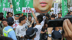 5-15-2016_Demonstration_MPA_21 (macauphotoagency) Tags: china new money streets outdoors university chief police government block macau demonstrations executive sai donations association chui macao on may15 protestants policeforce 5152016 newmacauassociation insatisfation