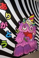 0332_Kawaii Monster Cafe, Harajuku, Tokyo (captainkanji) Tags: japan jp harajuku nihon 2016 shibuyaku tkyto canon6d kawaiimonstercafe
