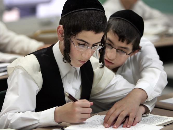 yeshiva-photo