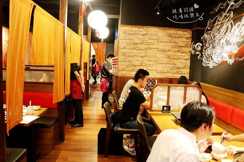 赤から鍋Akakara 中山旗艦店140