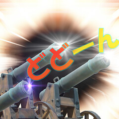 Dodon(explosion) - Android apps - Free (jpappsdl) Tags: 3d actiongame android apps battery break character dodon dodonexplosion explosion favorite free game japan japanese laser missile name shootinggame shot watch