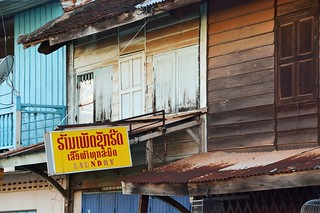 savannakhet - laos 72