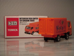 Mitsubishi Fuso Canter Toy Kingdom Truck 1:64 Diecast by Tomica (PaulBusuego) Tags: mitsubishi fuso canter toy kingdom truck 164 diecast by tomica light duty commericial vehicle fe colt diesel sterling standard cab crew takara 2006 tomy scale model miniature collection car made china domestic master jdm utility japanese japan philippine filipino pinoy sm market shoe mart robinsons manila