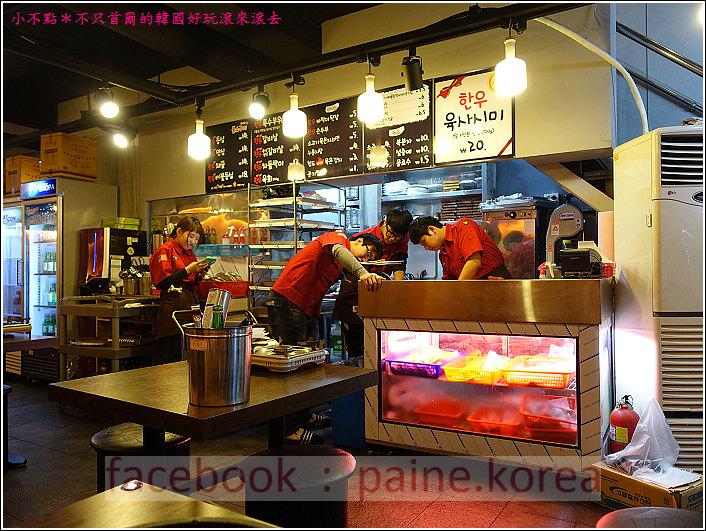 釜山新韓流時代韓牛烤肉 (6).JPG