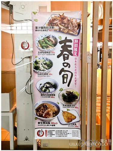 高鐵食堂05.jpg
