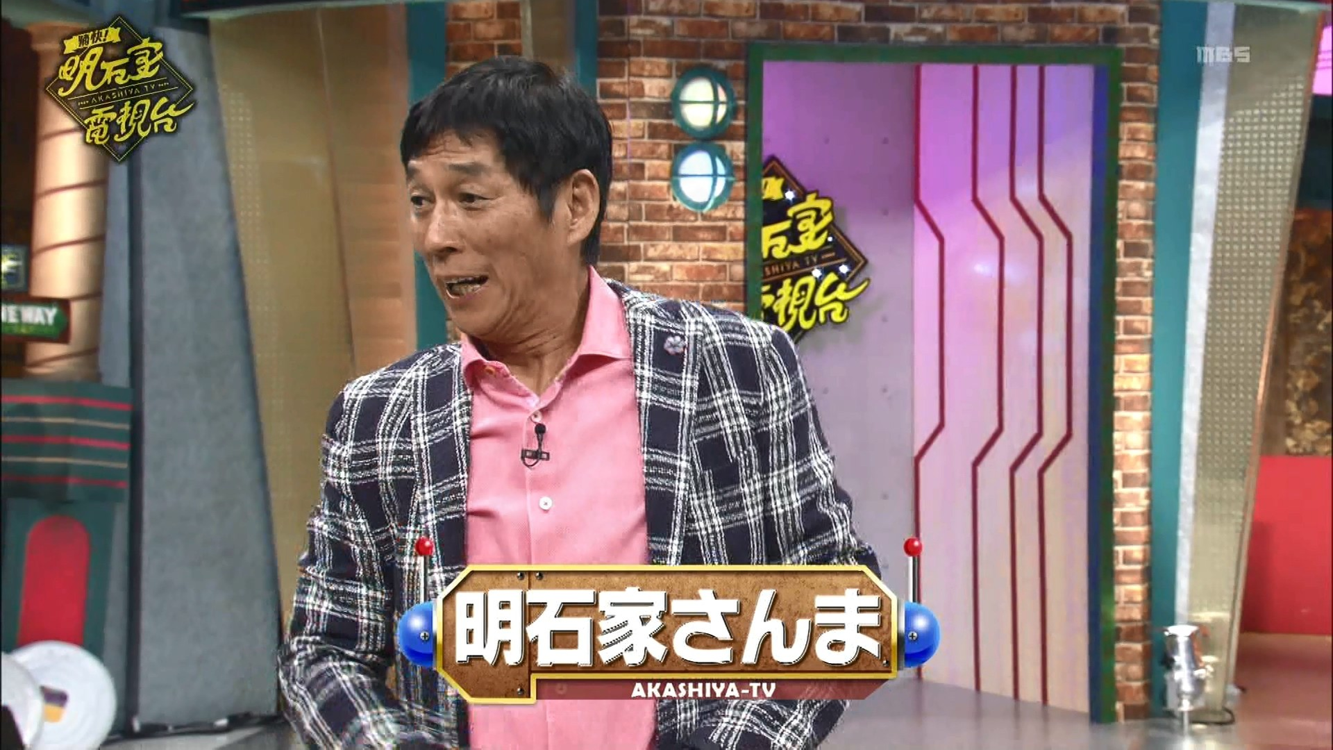 2016.05.15 全場(痛快!明石家電視台).ts_20160517_091351.893
