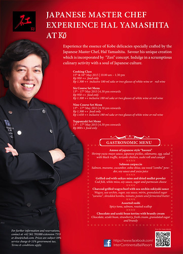 Special Event: Celebrity Master Chef Hal Yamashita
