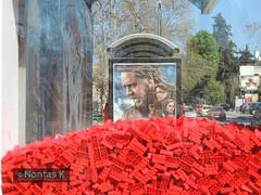 Τουβλάκια_Κηφισιά / LEGO bricks (Nontas K) Tags: sun march spring hellas greece various attica 2014 busstops advertisings ελλάδα kifisia άνοιξη κηφισιά αττική ουρανόσ ήλιοσ μάρτιοσ διάφορεσ διαφημίσεισ nontask στάσεισλεωφορείων