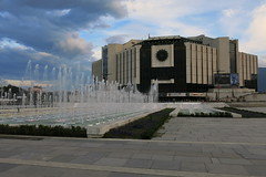 Sofia - National Palace of Culture (NDK) (lyura183) Tags: sofia bulgaria fountains ndk