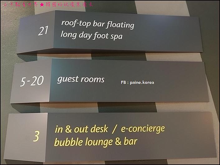 明洞樂天L7 Hotel (40).JPG
