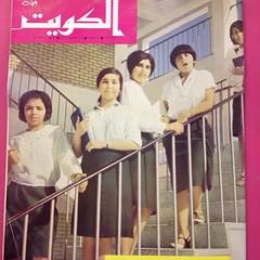 1966     (wadypalace) Tags: 1966