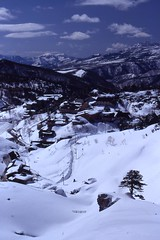 1 (Tsumagoi village tourist office) Tags: tsumagoi manza drive snow spa volcano highway yugama yubatake
