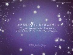如果忽略<梦>,就无法达成梦。 (MyungPostcard) Tags: jung joshua providence 箴言 梦 达成 joshuajung 郑明析 摄理 摄理教会 郑明析老师