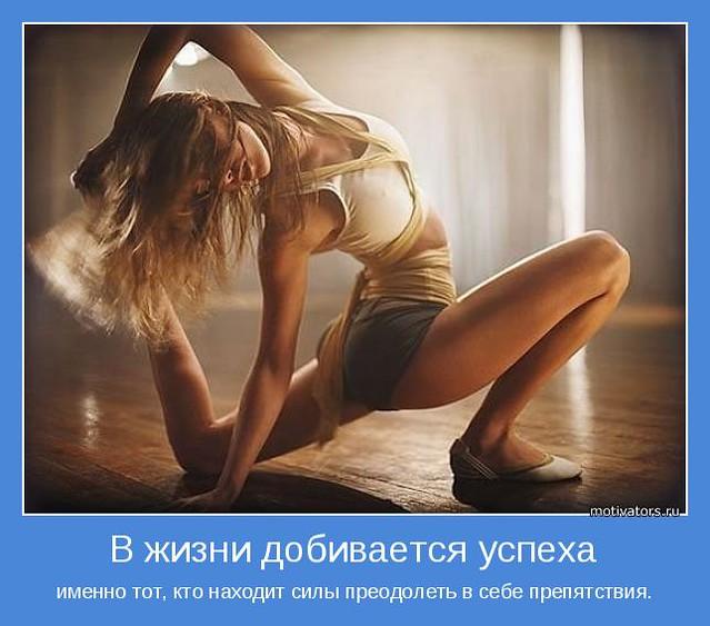 motivator-45731
