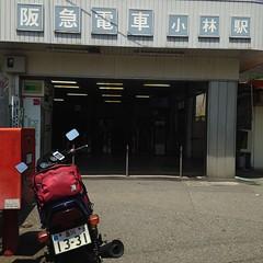 #阪急電車 #中谷美紀 #おばやし  #roadtripspring2015