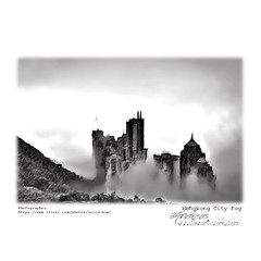Hongkong City Fog - Pencildrawing by www.fineart-work.com (photography.andreas) Tags: city art fog illustration pencil print landscape hongkong sketch drawing fineart digitalart pencildrawing zeichnung 365days 365project dailysketchchallenge landschaftszeichnung artistsontumblr 3652015 linedrawingstockimages 365dailysketches