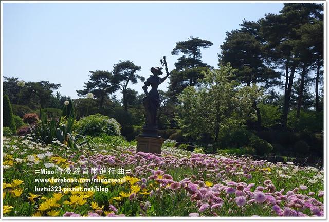 벽초지문화수목원75