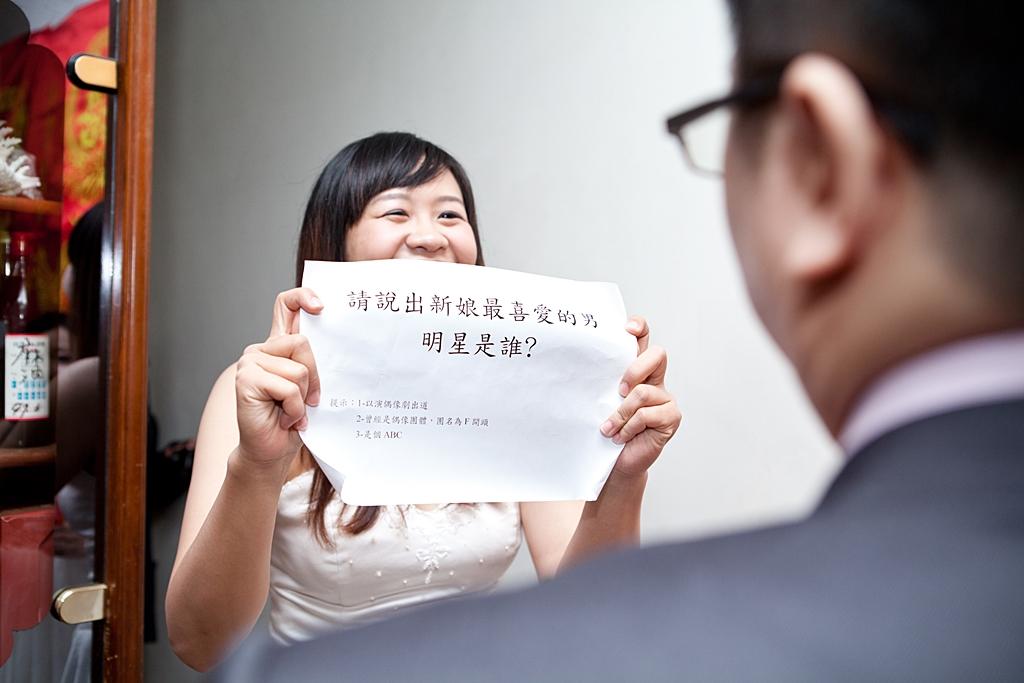 國賓素惠婚禮_0150