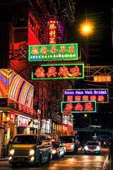 neon sign (kangxi504) Tags: china street night asia olympus hong kong 中国 香港 mongkok 夜景 旺角 epl5