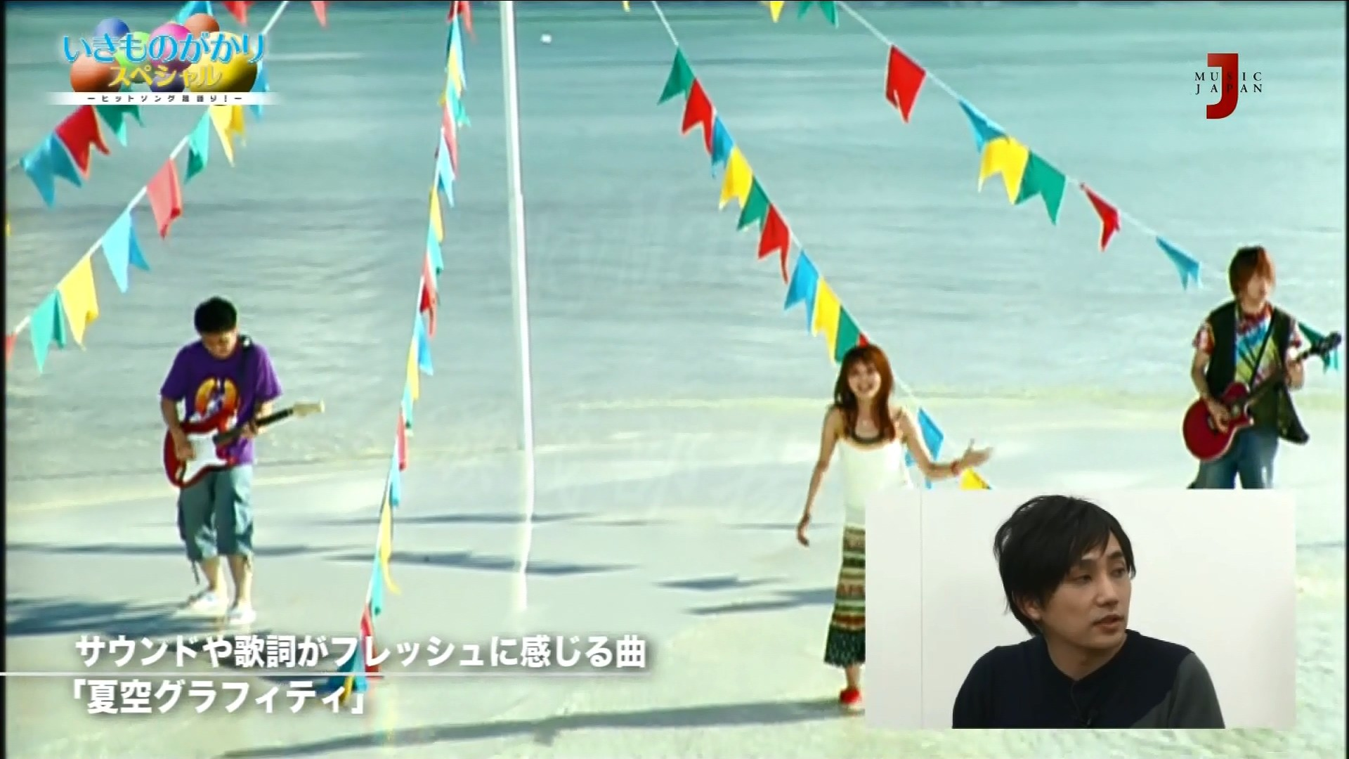 2016.05.07 いきものがかり スペシャル(MJTV).ts_20160507_190701.179