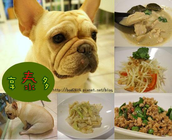 17192497170 d491646f1d o - 台中泰式料理美食餐廳懶人包攻略
