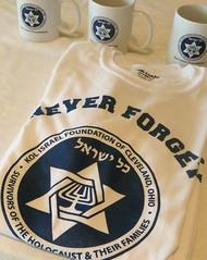 Kol Israel Foundation #neverforget