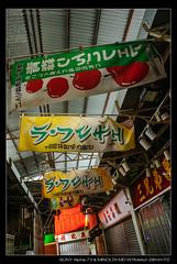 DSC09301 (YKevin1979) Tags: hongkong  yaumatei yaumateiwholesalefruitmarket   sony ilce7m2 a7ii a7m2 minolta rokkor manualfocus  md 28mm f2 wrokkor