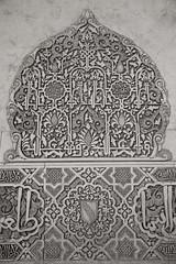 _MG_4290 (Jonatan Cunha) Tags: spain granada andaluzia alhambra alambra erasmus trip vacance travel