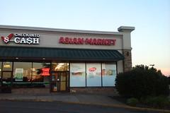 Korea Withdrawal - Asian Market (Irish Colonel) Tags: usa kentucky lexington korea