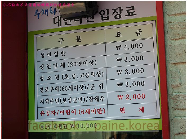 順天觀光巴士 4寶城大韓茶園 (3).JPG