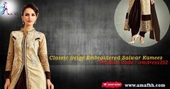 Classic Beige Embroidered Salwar Kameez (amafhhshopping) Tags: fashion shopping clothing style trends salwarkameez onlineshopping ethnicwear womenwear