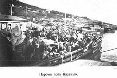 1914.  ..      __17 2 (foot-passenger) Tags:  1914 russobalt    russian russiancar oldbook russianstatelibrary rsl