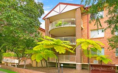 7/35-39 HAMPDEN STREET, Beverly Hills NSW