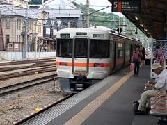 Kofu Station (Fuyuhiko) Tags: kofu station     yamanashi prefecuture prefecture pref
