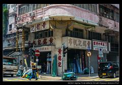 DSC09468 (YKevin1979) Tags: hongkong  yaumatei yaumateiwholesalefruitmarket   sony ilce7m2 a7ii a7m2 minolta rokkor manualfocus  md 50mm 50 f12
