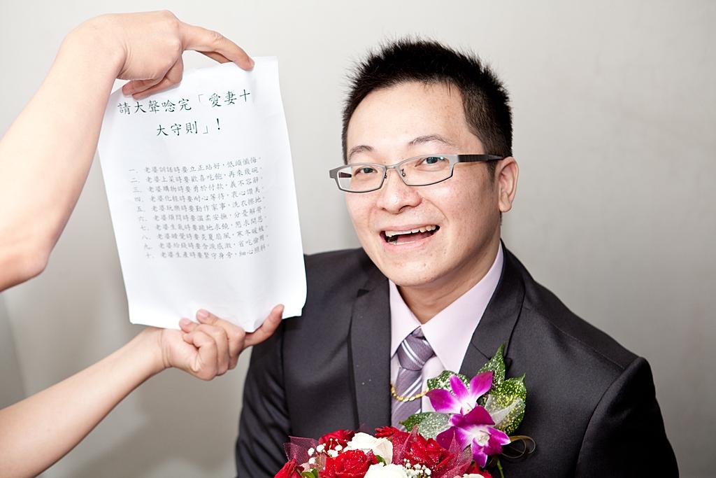 國賓素惠婚禮_0168