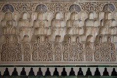 how to clean this? (Jonatan Cunha) Tags: spain granada andaluzia alhambra alambra erasmus trip vacance travel